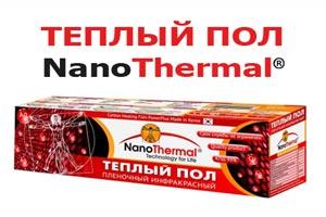 Nano Thermal